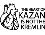 The heart of Kazan is not the Kremlin!